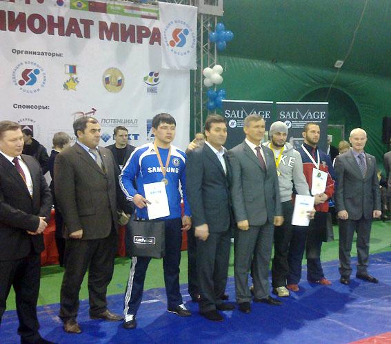 Чемпионат Мира по боевому самбо в Москве 2010