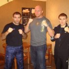 2007 Bodog Fight